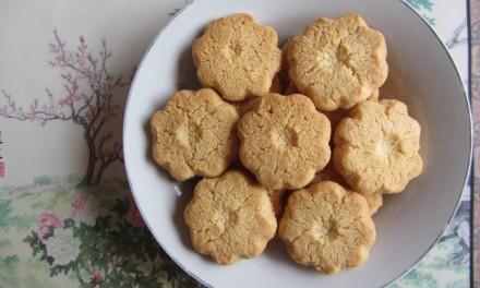 Crunchy Almond Cookies