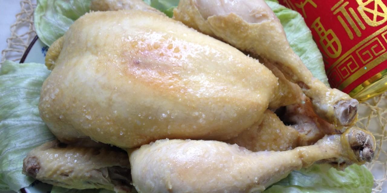 """Haam-Kai  (""""Salty Chicken"""")"""