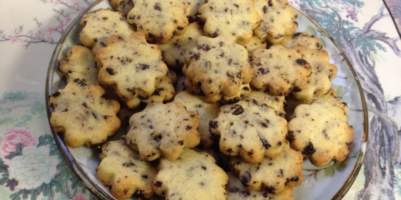 Bak-Kwa (Chinese Meat Jerky) Cookies